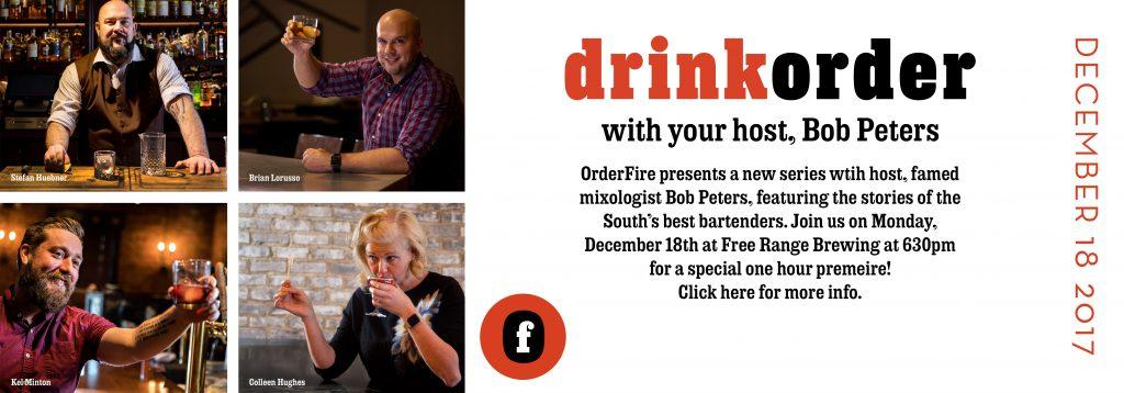 website.middlebanner.drinkorder.premiere