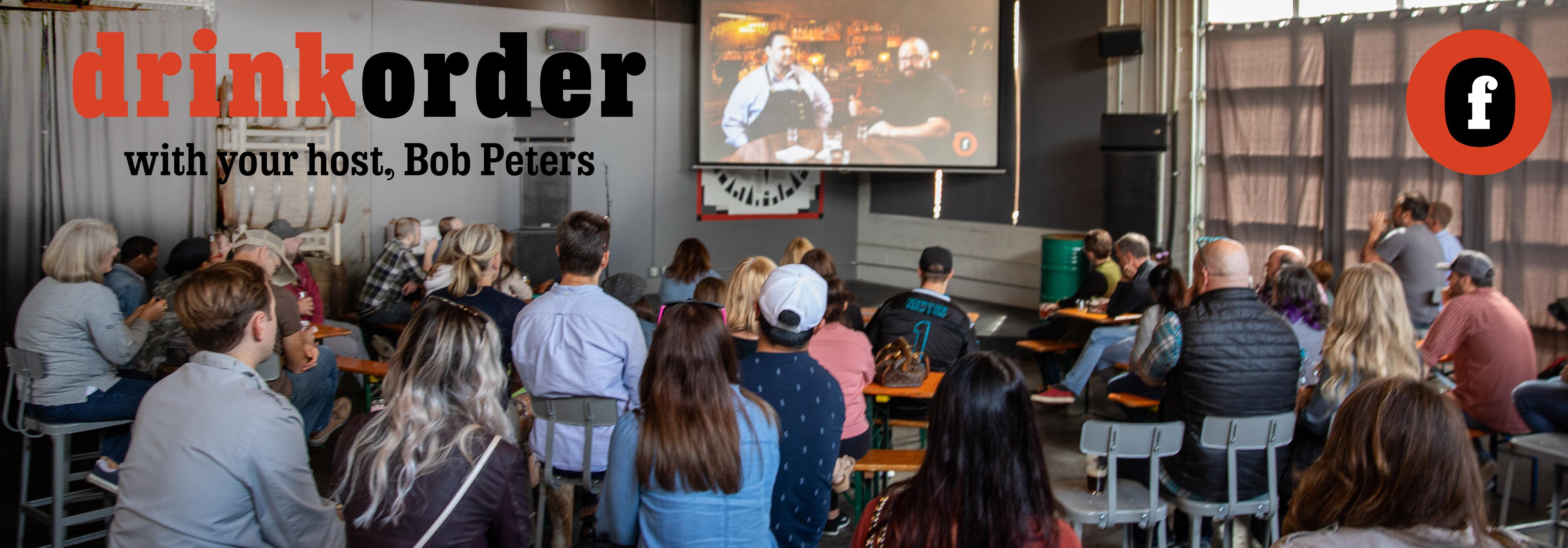 website.middlebanner.template.drinkorder